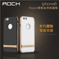 正品 ROCK 萊斯 防摔 iphone 7 8 6S Plus SE NOTE 7 5 S7  手機殼