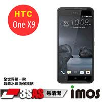 EyeScreen HTC ONE X9  EverDry PET 螢幕保護貼