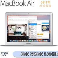 Apple MacBook Air 13吋 1.8GHz/ 8GB / 256GB 筆記型電腦 MQD42TA/A