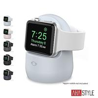 AHAStyle Apple Watch 矽膠充電底座