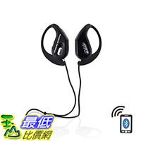 耳機 Pyle PWBH18BK Water Resistant Bluetooth Streaming Wireless Headphones Built-in Microphone Black