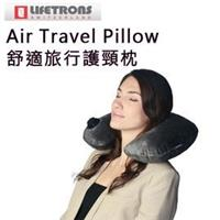 商務精英首選 LIFETRONS Smart Comfort Air Travel Pillow 旅行手動式充氣枕 頸枕
