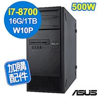 ASUS WS690T i7-8700/16G/1TB/W10P