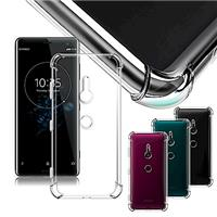 AISURE for Sony Xperia XZ3  軍規5D氣囊手機殼