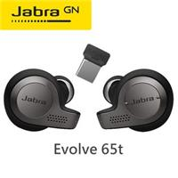 Jabra Evolve 65t UC真無線藍牙耳機 UC認證 / 4麥克風技術 / 15小時電池(原廠公司貨)