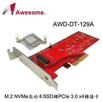 【MR3C】含稅Awesome AWD-DT-129A M.2 NVMe高功率SSD to PCI-Express轉接卡