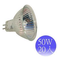 【順合】12V/50W MR16 HALOGEN 杯燈(20入)