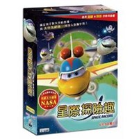 合友唱片 面交 自取 星際探險趣 (6DVD) SPACE RACERS