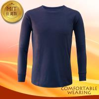 【COMFORTABLE WEARING】MIT-蓄熱保暖衣-藍