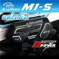 DIMTON 鼎騰 M1-S EVO 大電池 機車藍芽耳機 安全帽藍牙耳機 摩托車 重機騎士 M1S