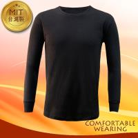【COMFORTABLE WEARING】MIT-蓄熱保暖衣-黑