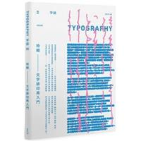 Typography 字誌:Issue 05