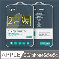 GOR for iphone SE/iphone5/5s/5c 鋼化玻璃保護貼9H(2片裝)