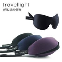 【LOTUS】Travellight 3D眼罩 遮光眼罩