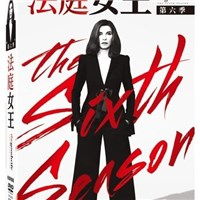 法庭女王 第6季 DVD The Good Wife Season 6 免運 (購潮8)