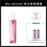 【Shu uemura 植村秀】櫻花萃釀淨透潔顏油 150ml