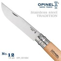OPINEL Stainless steel TRADITION 法國刀不銹鋼系列(No.12 #OPI_001084)