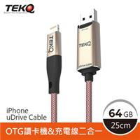 TEKQ uDrive Cable lightning USB3.1 64G 蘋果充電線隨身碟-25cm