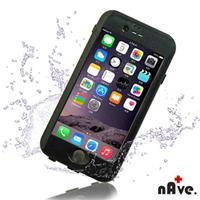 【nAve】iPhone6防水手機殼(黑)