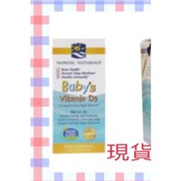 現貨Nordicnaturalsbaby'svitamin維他命D3400I. U. 北歐天然維生素D3滴劑DHA