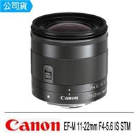 【Canon】EF-M 11-22mm F4-5.6 IS STM(公司貨)
