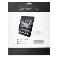 ACER Iconia B1-A71 7吋  螢幕保護貼