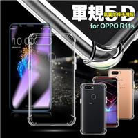 AISURE for OPPO R11s 軍規5D氣囊防摔手機殼
