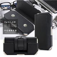 CityBoss 舒適頂級 For Samsung Galaxy A8+ 2018/ A8 /S8+/J7 Pro/ J7+ 真皮腰掛皮套
