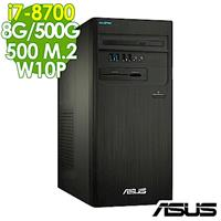 ASUS M840MB i7-8700/8G/500G+500M2/W10P