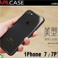 惡魔 DEVILCASE 美型膜保護貼 iPhone 7 Plus i7 i7+ 7P 7+ 背貼 背膜 機身保護貼