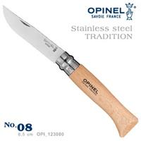 OPINEL Stainless steel TRADITION 法國刀不銹鋼系列(No.08 #OPI_123080)