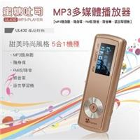 【人因】UL430C0 蜜糖吐司  MP3 PLAYER(咖啡)