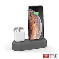 AHAStyle 二合一 AirPods/iPhone 集線充電底座-深空灰