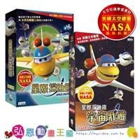 星際探險趣+宇宙壯遊  Space Racers & REAL ROCKET SCIENCE!