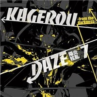 KAGEROU DAZE陽炎眩亂(7):from the darkness