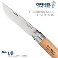 OPINEL Stainless steel TRADITION 法國刀不銹鋼系列(No.10 #OPI_123100)