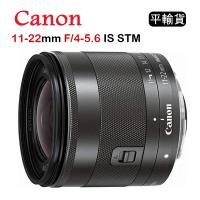 CANON EF-M 11-22mm F4-5.6 IS STM(平行輸入) 送 UV 保護鏡 + 吹球清潔組