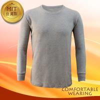 【COMFORTABLE WEARING】MIT-蓄熱保暖衣-灰