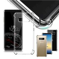 AISURE for Samsung Galaxy Note 8 軍規5D氣囊防摔手機殼